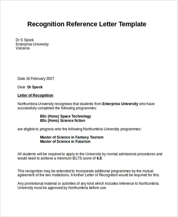 Payment Protection Insurance Hsbc Bank 6 Bank Reference Letters Samples Format Examples Banking