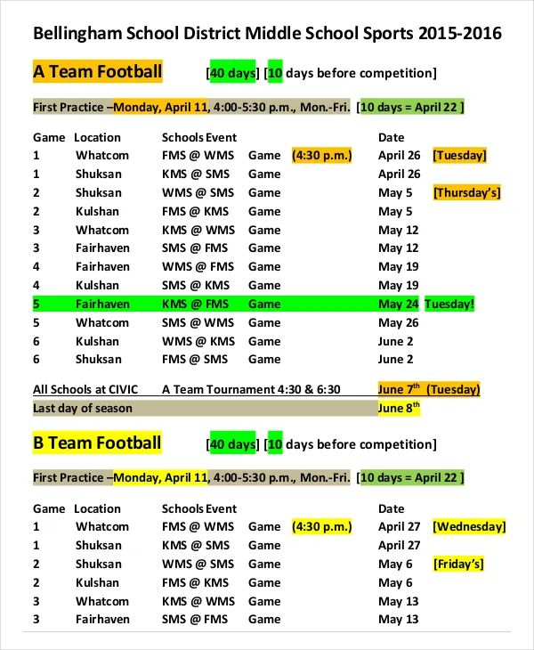 softball template schedule