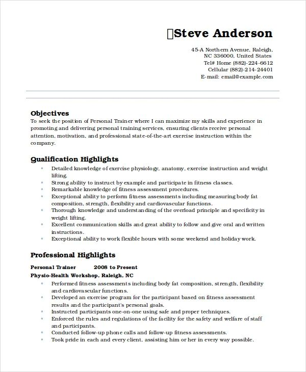 personal trainer cv template