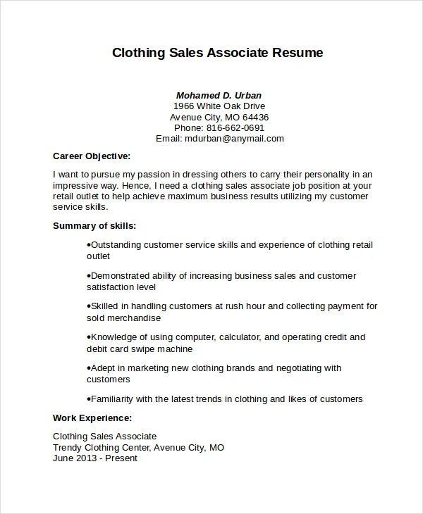 clothing store resume sample