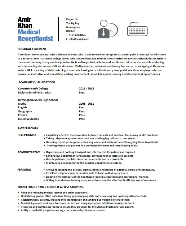 Receptionist Resume Template - 7+ Free Word, PDF Document Download - entry level receptionist resume