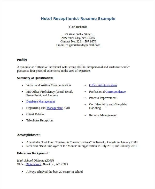 example of resume for receptionist front desk