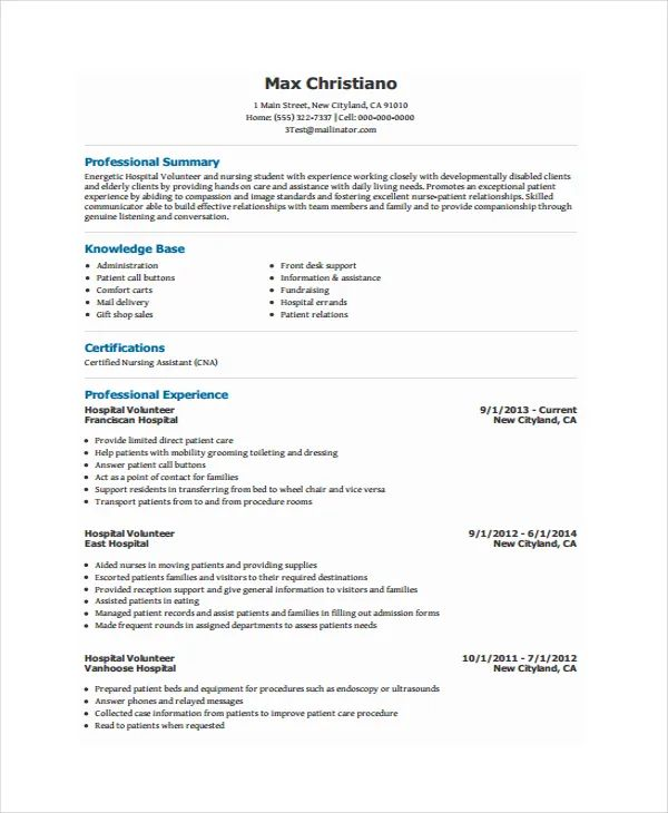 resume red cross volunteer