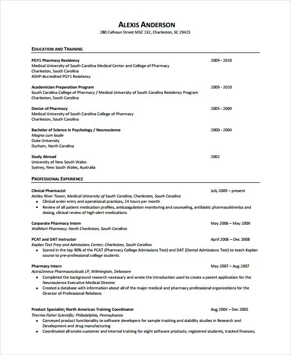 cv of pharmacist pdf