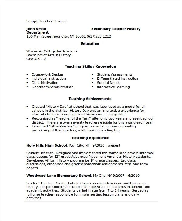 sample resume of experience teacher