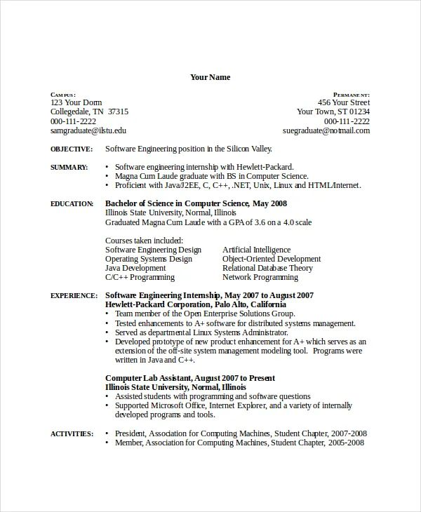 resume templates for computer science student