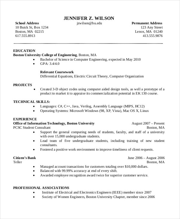sample resume for computer science - Yelommyphonecompany - science resume example