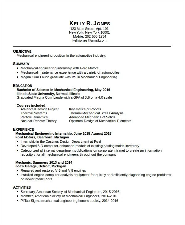 resume for internship for mechanical engineering