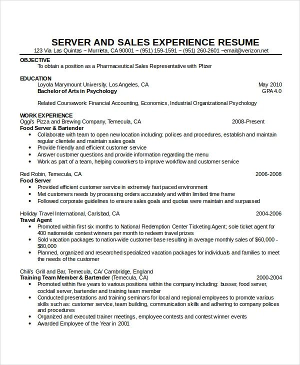 sample resume hotel server