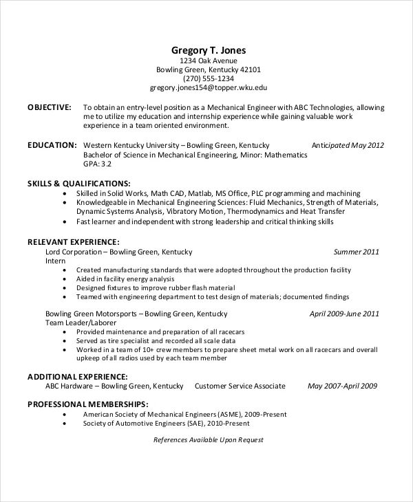 internship resume sample for engineering students