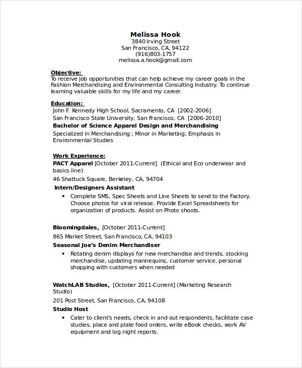 seamstress resume template free