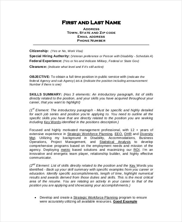 my objective on a resume examples