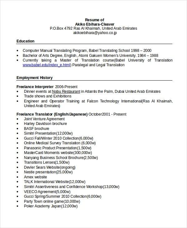 General Office Clerk Resume Sample Two Clerical Resume Bilingual Resume Template 5 Free Word Pdf Document