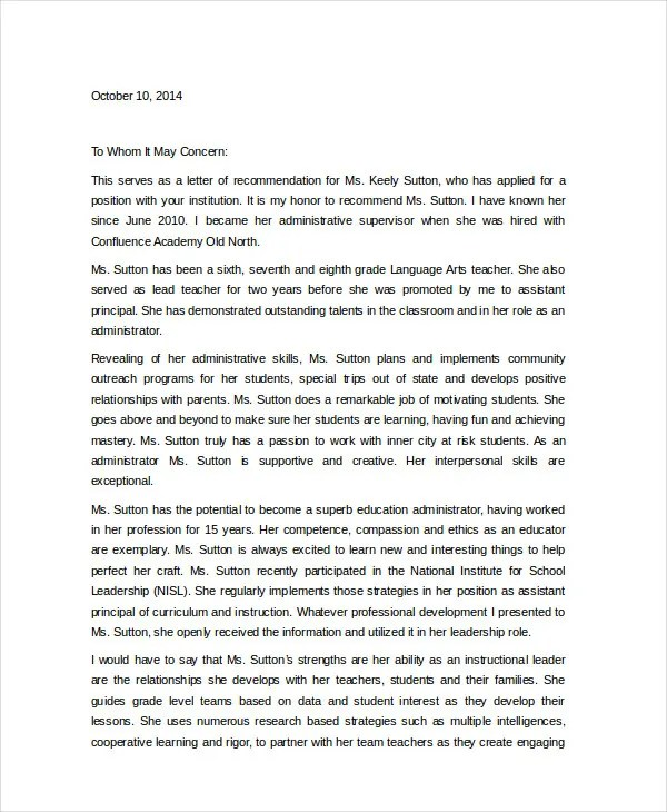 Administrative Assistant Reference Letter Reference Letter - leadership recommendation letter