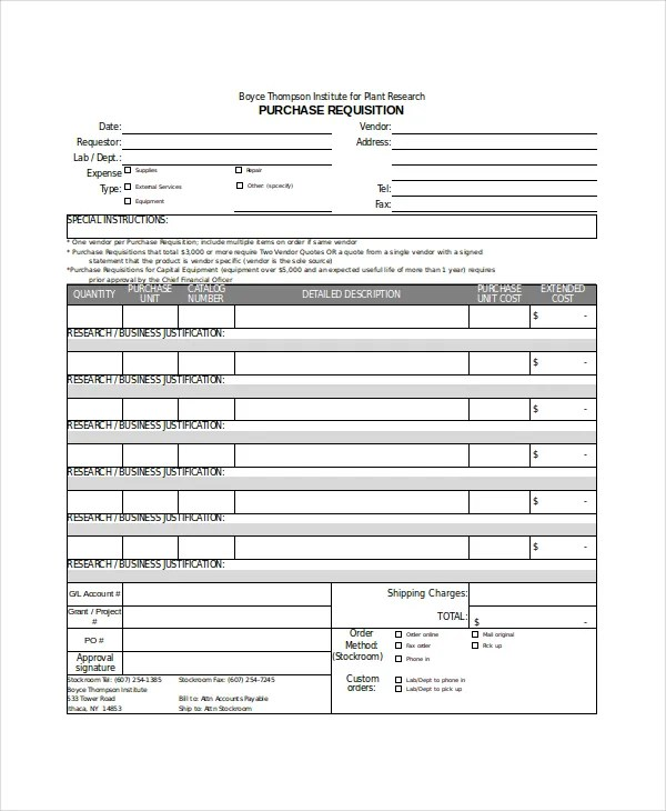 ... Excel Form Template   6+ Free Excel Document Downloads Free   Employee Requisition  Form ...