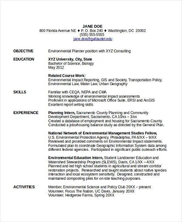 resume examples for computer science students
