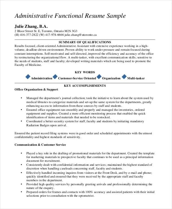 functional medical resume samples