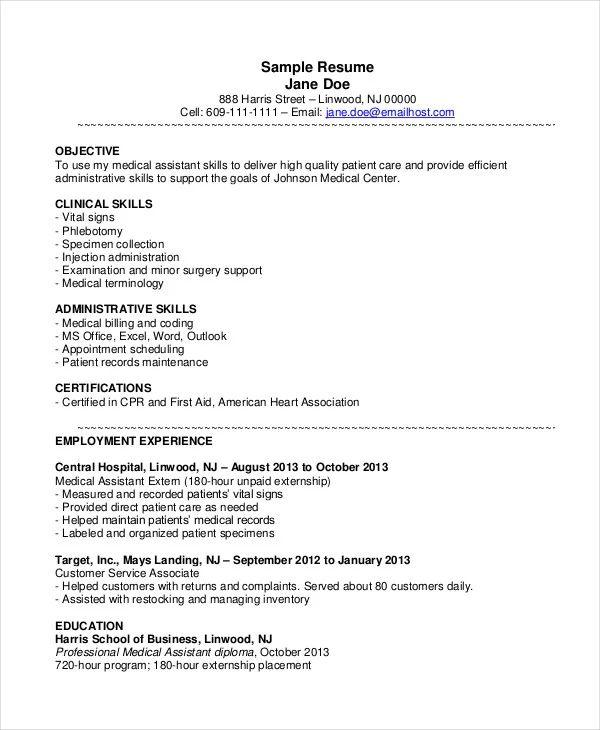 dermatology medical assistant resume sample