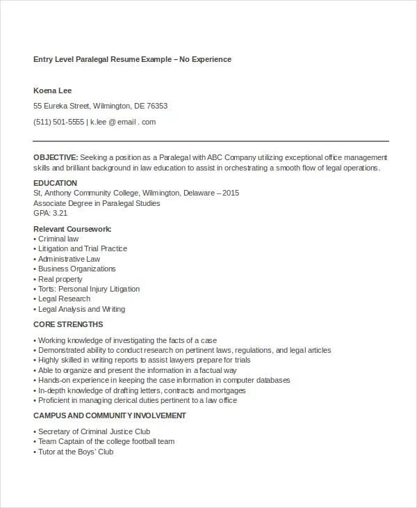 entry level legal assistant sample resume