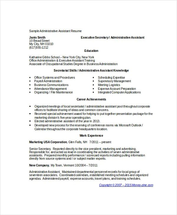 job resume administrative skills