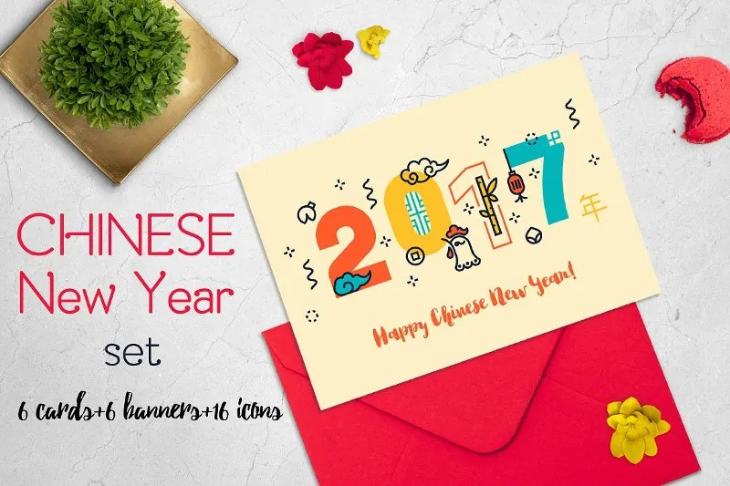 19+ Happy New Year Cards 2017 Free  Premium Templates