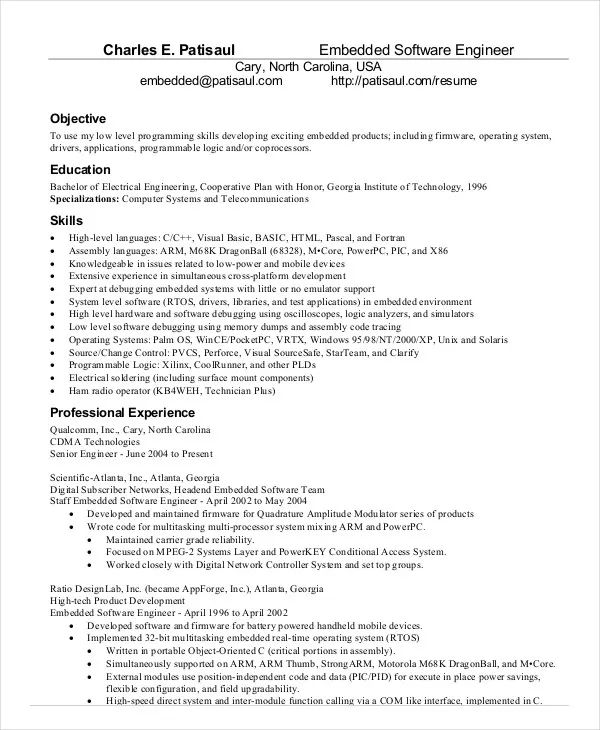 software engineering resume template