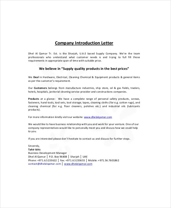 New Product Introduction Letter Template - Arch-times - introduction letter for new product