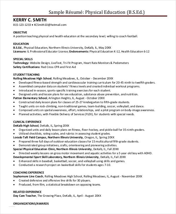 college resume education examples