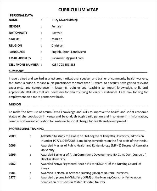 education resume doc