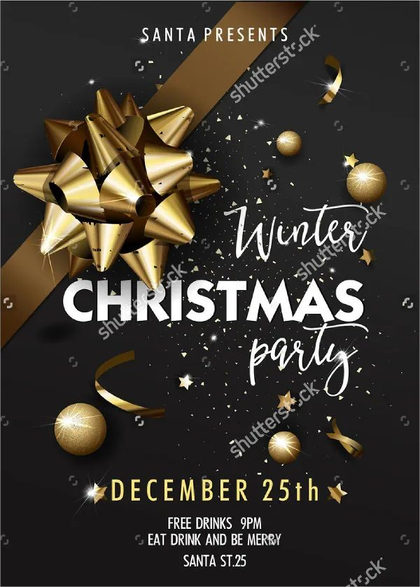 holiday party invitation templates free
