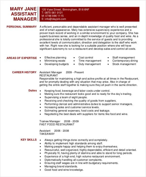 fast food assistant manager resumes