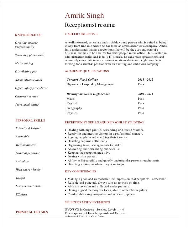 receptionist skills list resumes receptionist skills list resumes