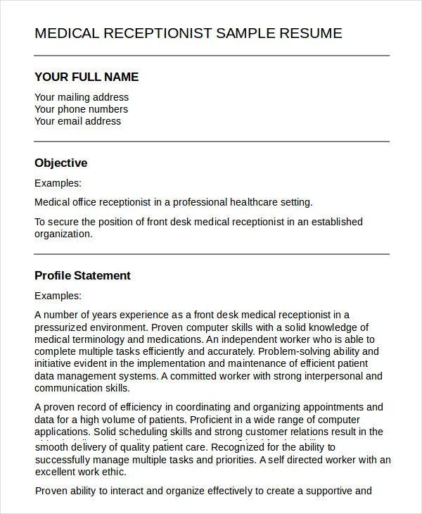 skills based resume for receptionist