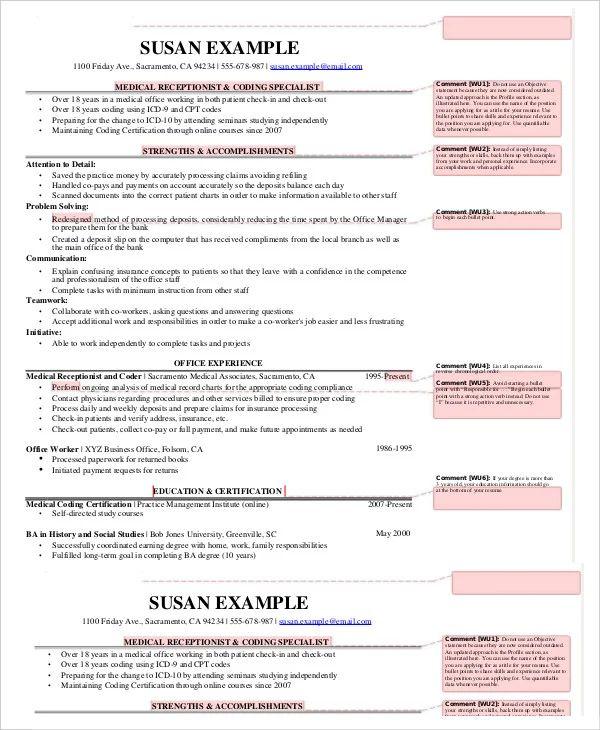 resume keywords medical