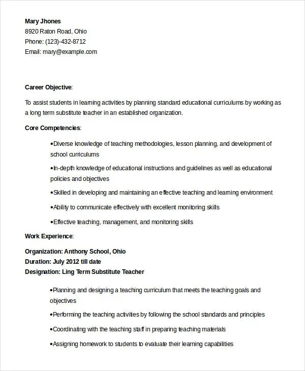 resume template substitute teaching