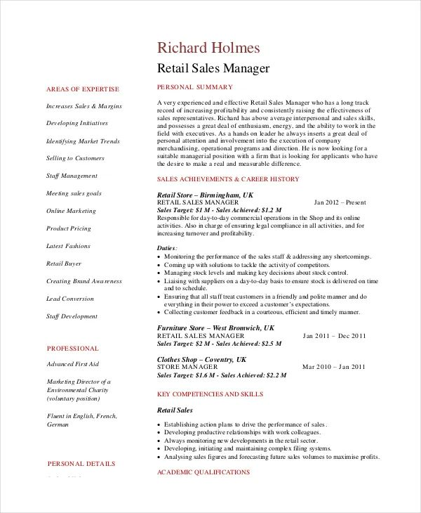 retail sales specialist example resume