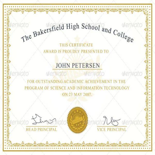 certificate of accomplishment sample