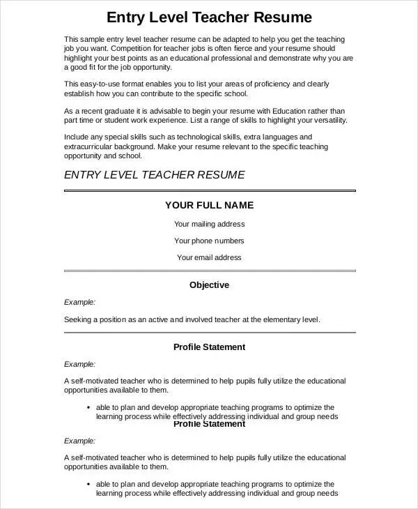 resume sample for entry level teacher