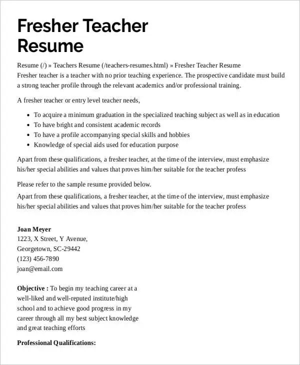 sample resume for preschool teaching job with no experience
