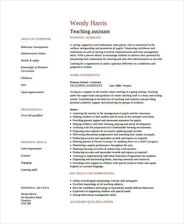 resume examples for educational assistant