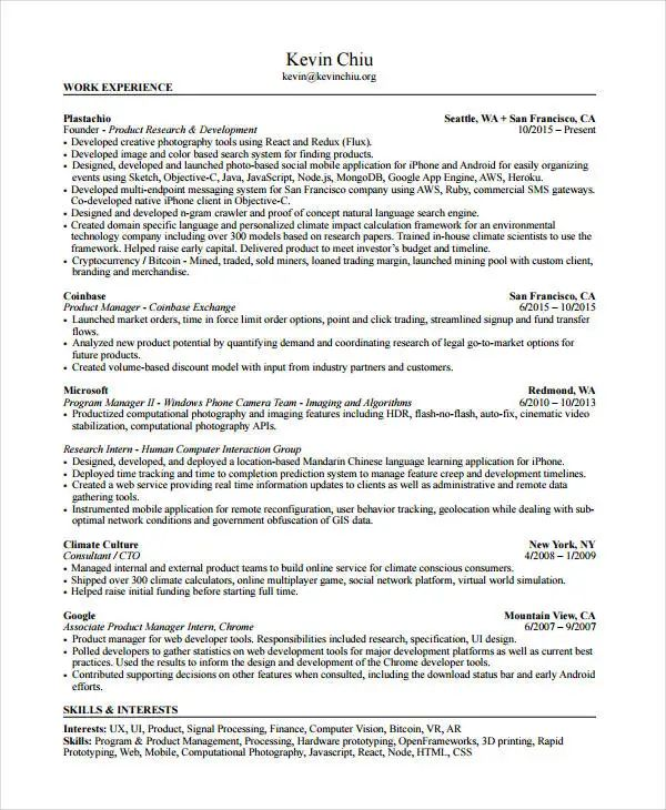 product resume template