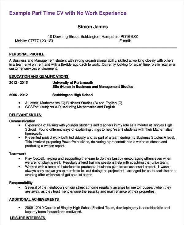 resume sample first time job seeker