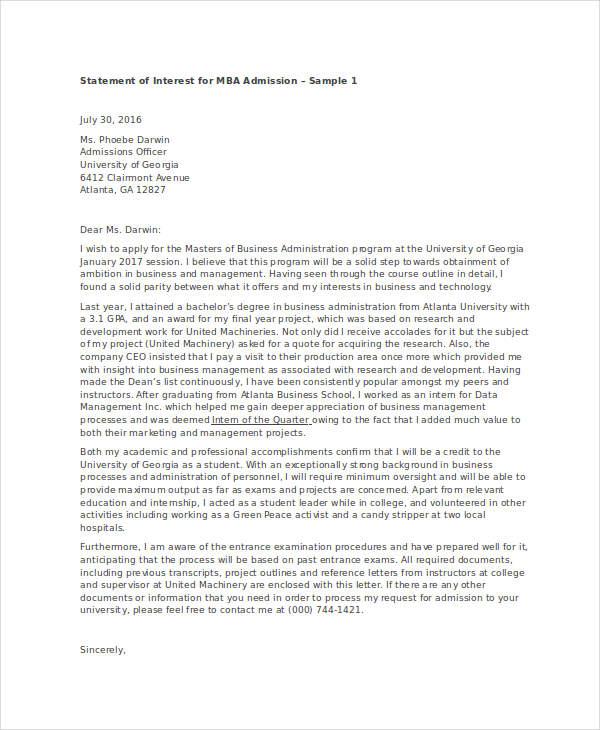 internship admission letter