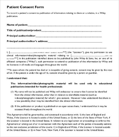 Permission Forms Template  OloschurchtpCom