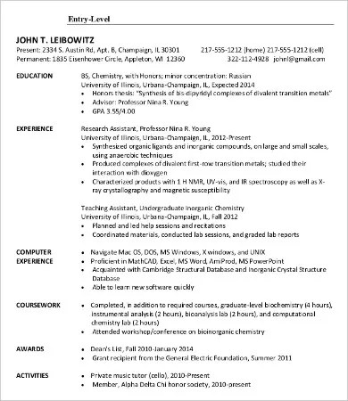 10+ Sample Job Resumes - Free Sample, Example Format Download - entry level job resume