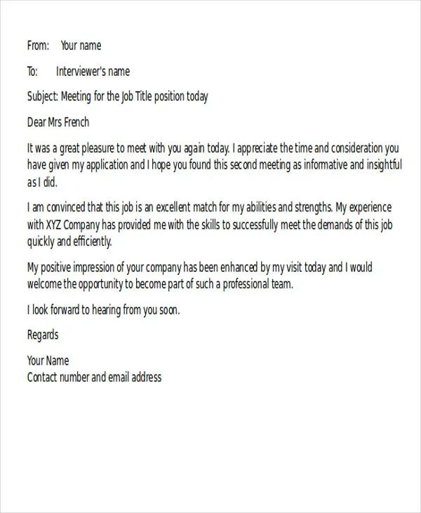 simple thank you email after interview