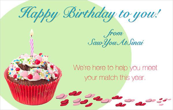 Sample Birthday Invitation Templates Free  Premium Templates - sample happy birthday email