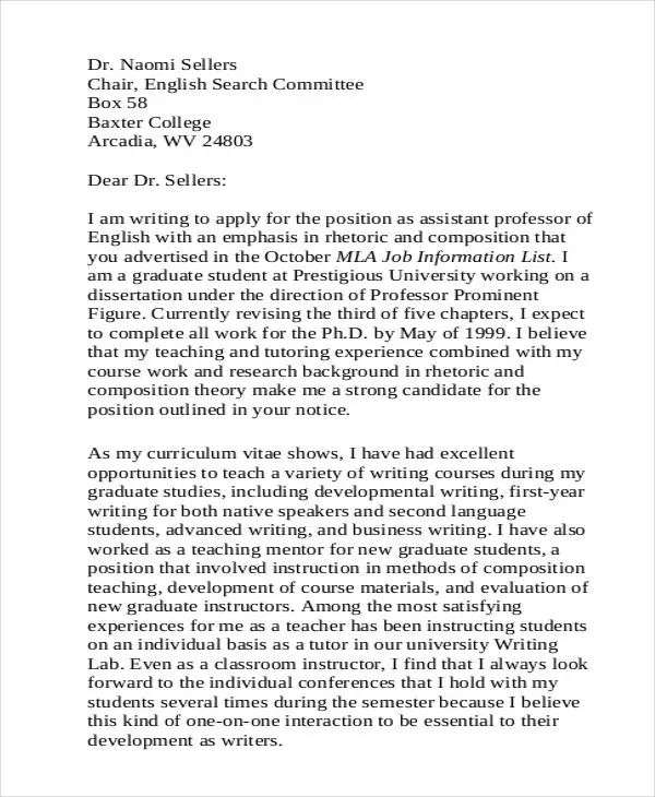 perdue owl cover letter