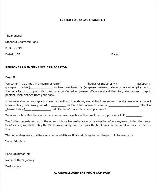 Salary Transfer Letter Template- 5+ Free Word, PDF Format Download - no objection certificate template
