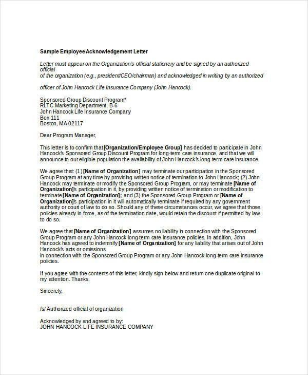 employee acknowledgement letter sample
